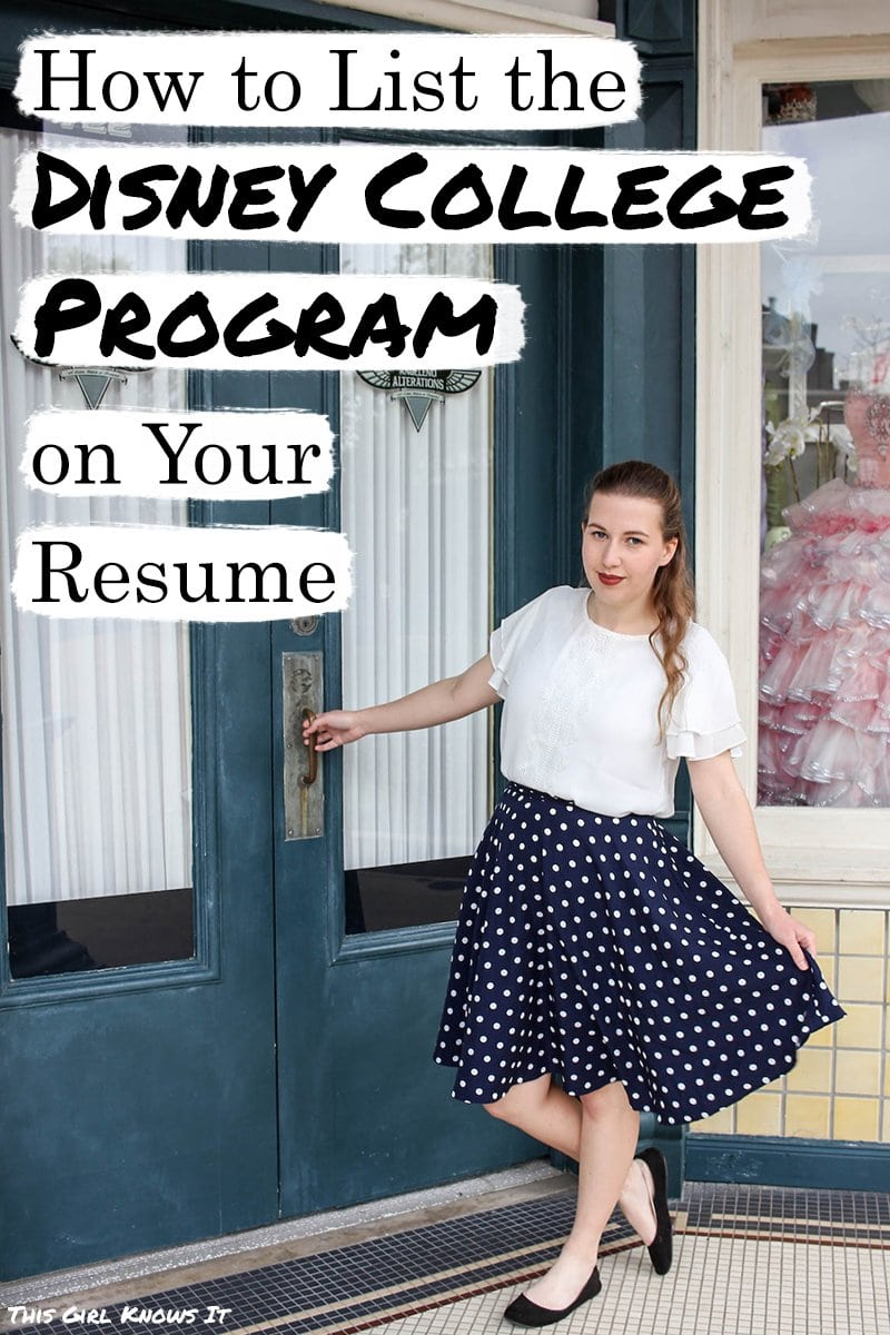 how to list the disney college program on your resume